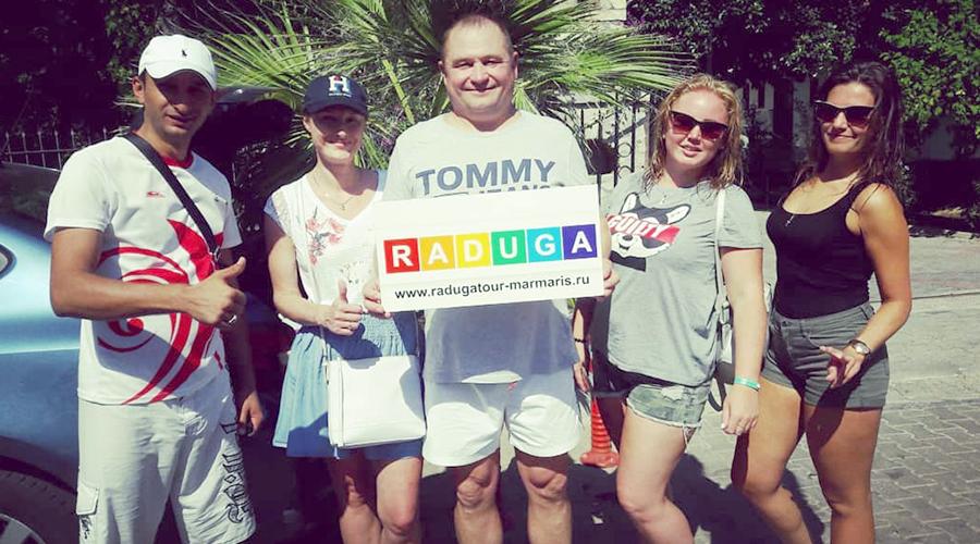 raduga-tour4